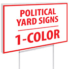 1-Color Political Yard Signs
